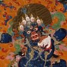 Yama, dio della morte 18th century, The Metropolitan Museum of Art